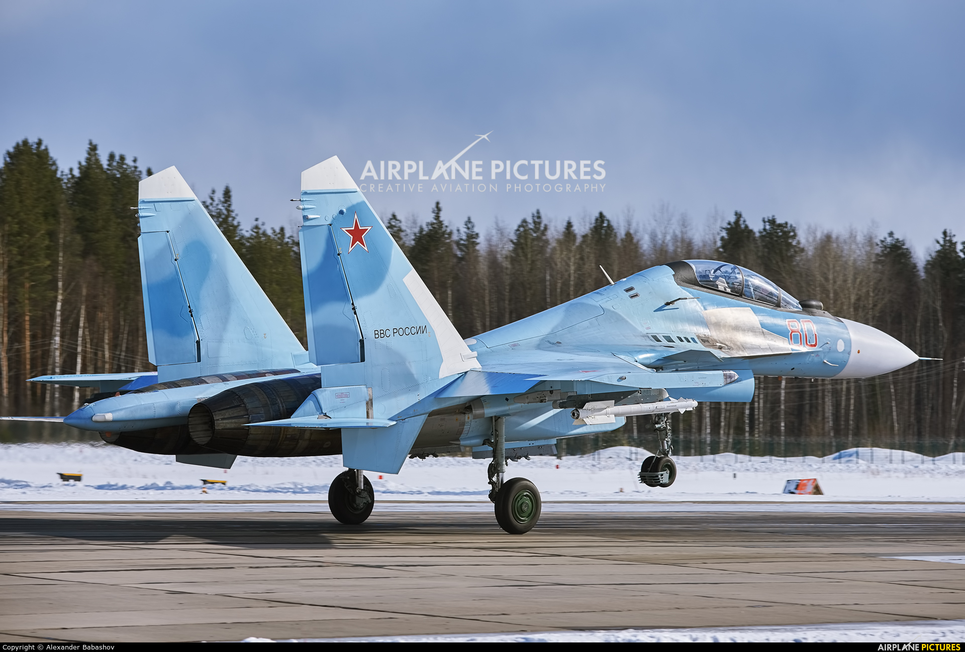 Russia - Air Force 80 aircraft at Undisclosed Location