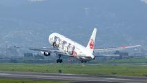 JA602J - JAL - Japan Airlines Boeing 767-300 aircraft