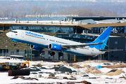 VP-BQB - Pobeda Boeing 737-800 aircraft