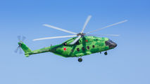 RF-04529 - Russia - Air Force Mil Mi-38 aircraft
