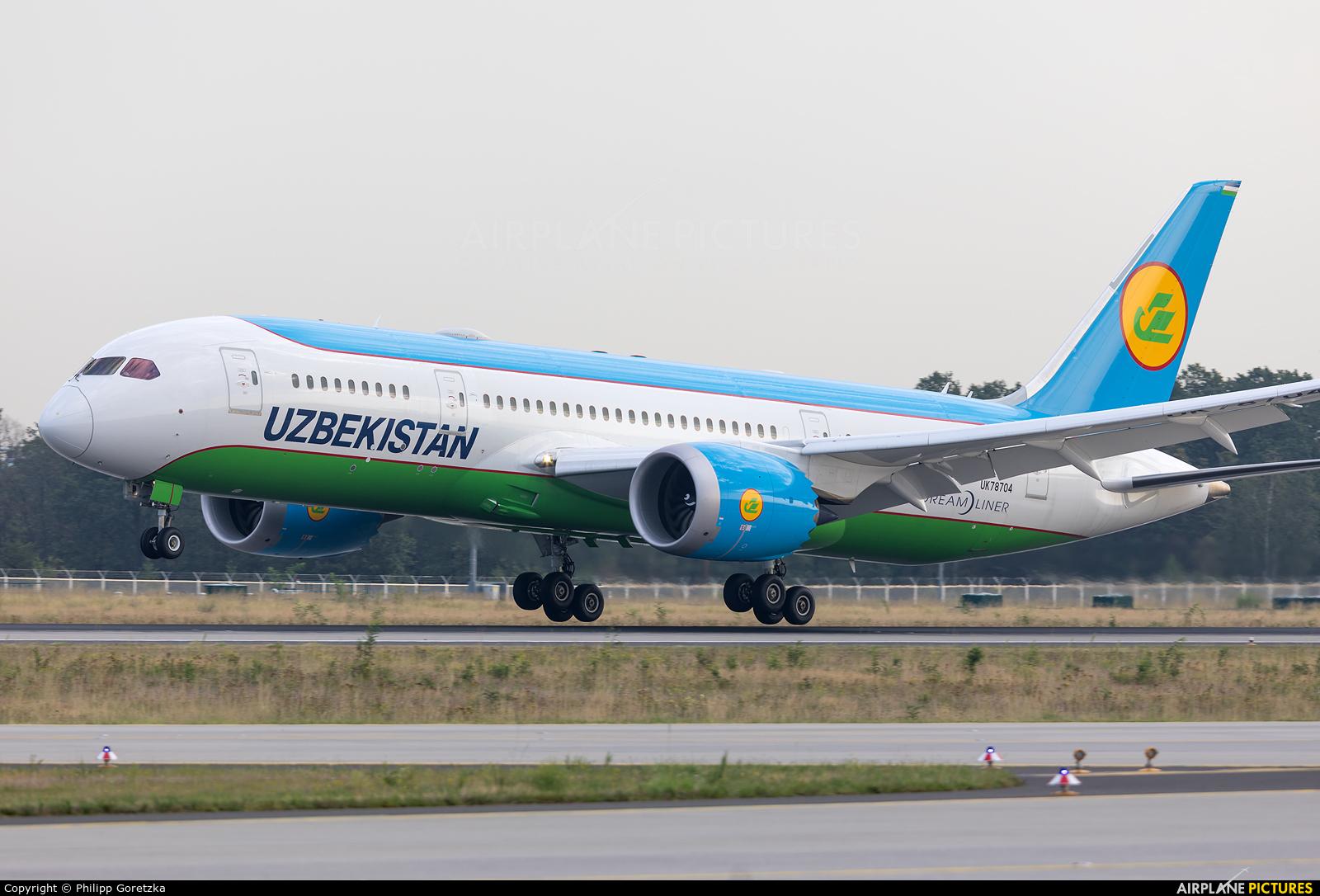 Uzbekistan Airways UK78704 aircraft at Frankfurt