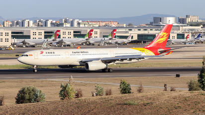 B-1042 - Capital Airlines Beijing Airbus A330-300