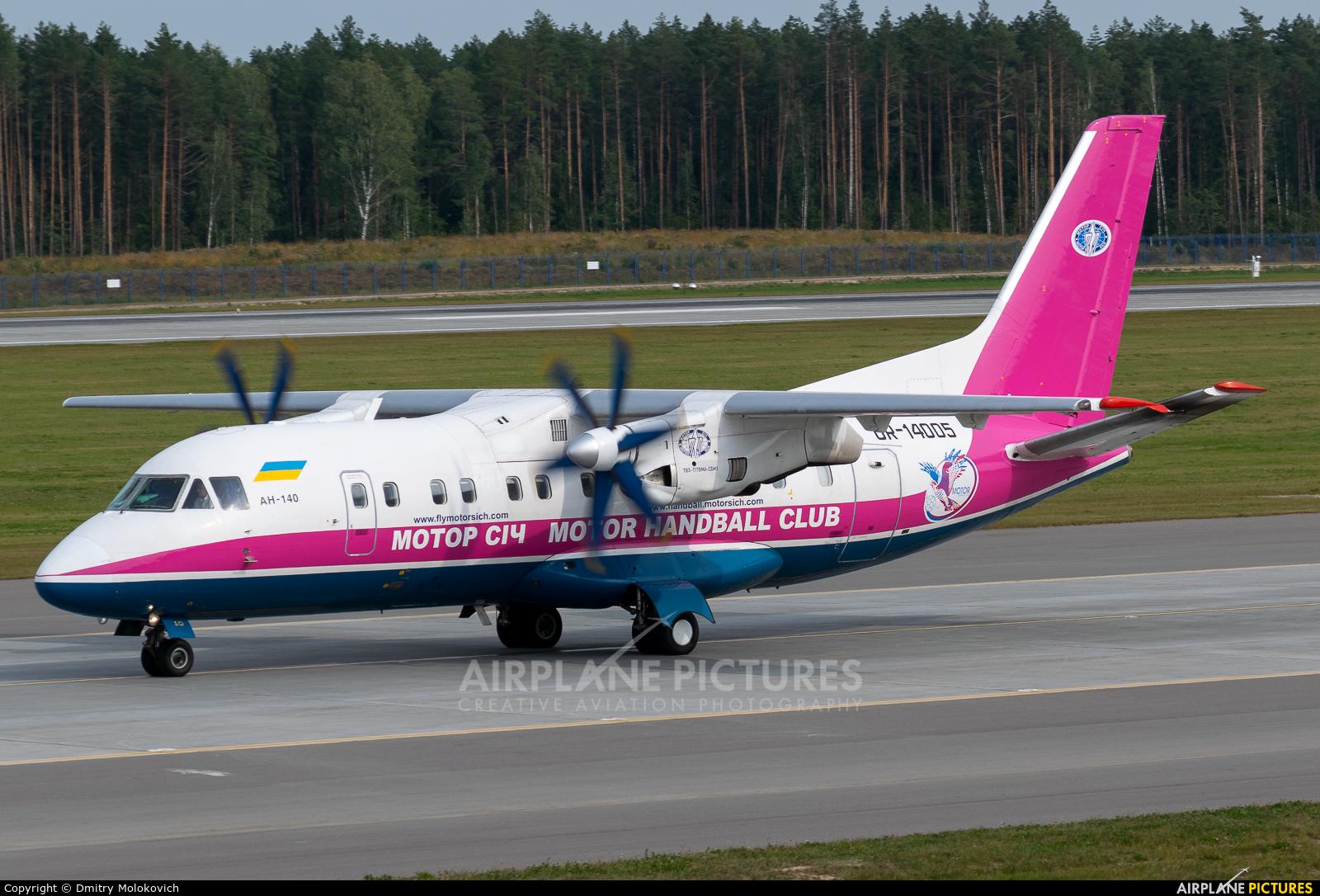 Motor Sich UR-14005 aircraft at Minsk Intl
