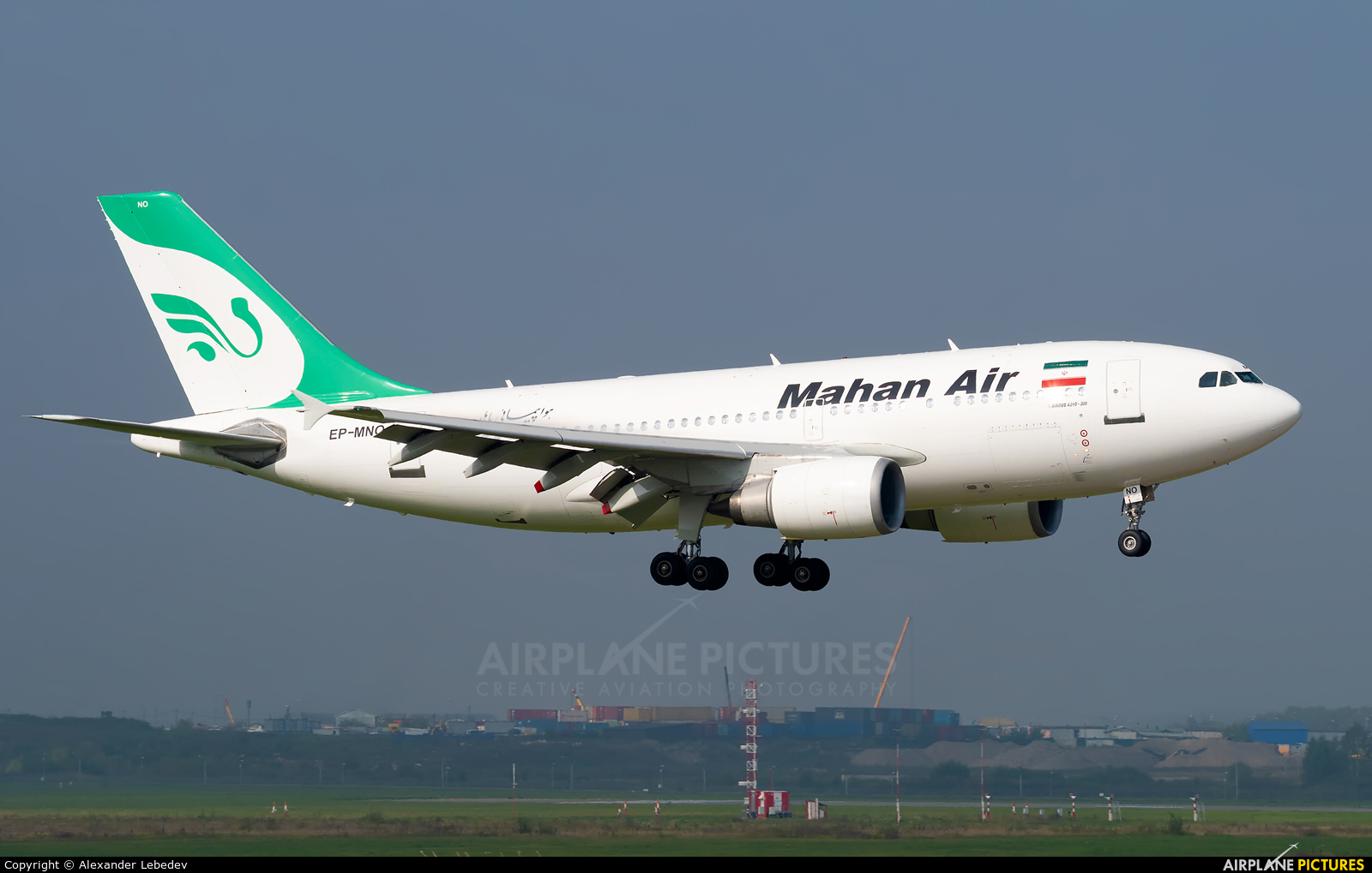 Mahan Air EP-MNO aircraft at Moscow - Vnukovo