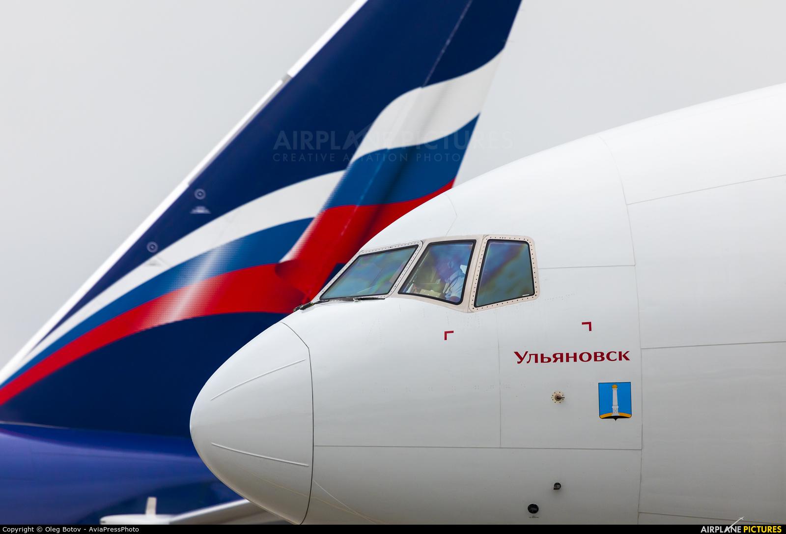 Rossiya EI-GEU aircraft at Moscow - Sheremetyevo