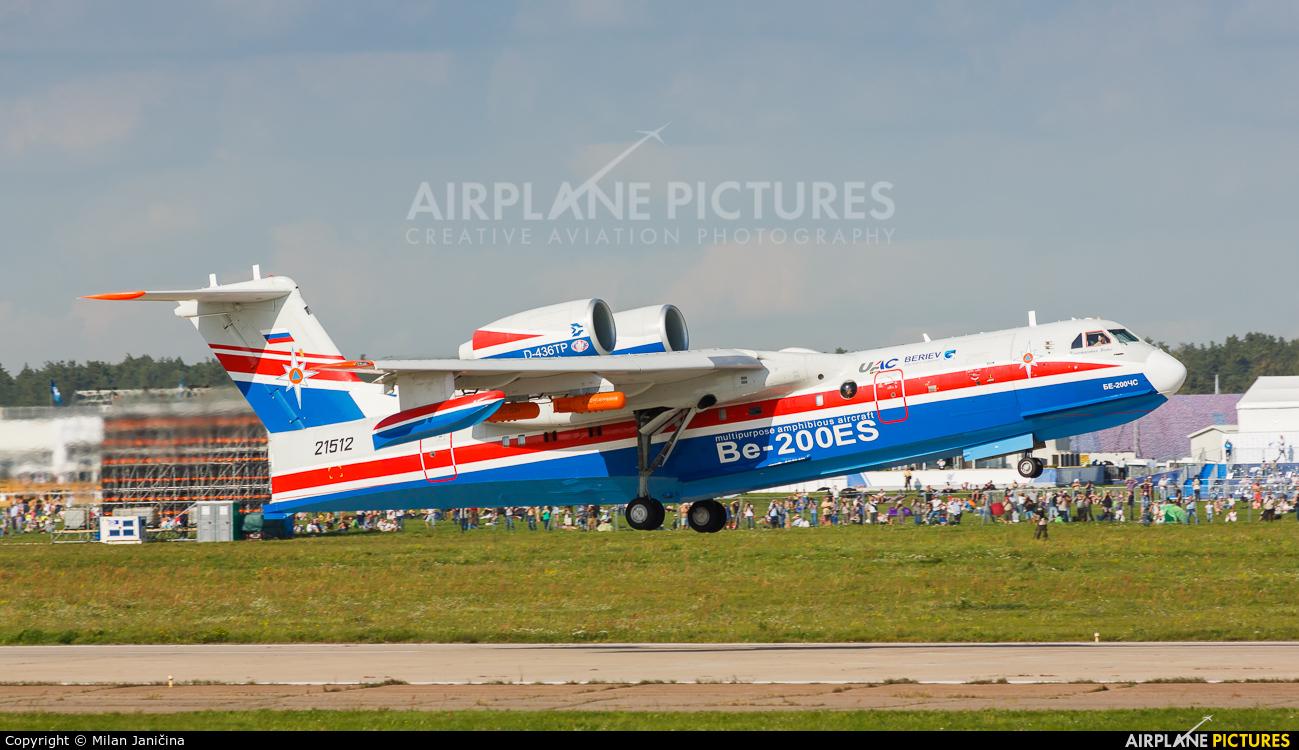 TANTK Berieva 21512 aircraft at Ramenskoye - Zhukovsky