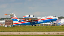 21512 - TANTK Berieva Beriev Be-200 aircraft