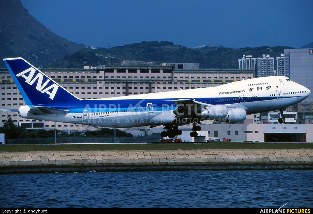 ANA - All Nippon Airways JA8192 aircraft at HKG - Kai Tak Intl CLOSED