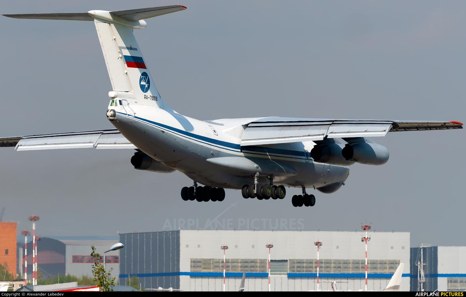 Russia - Air Force RA-78816 aircraft at Moscow - Vnukovo