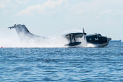 9906 - Japan - Maritime Self-Defense Force ShinMaywa US-2 aircraft
