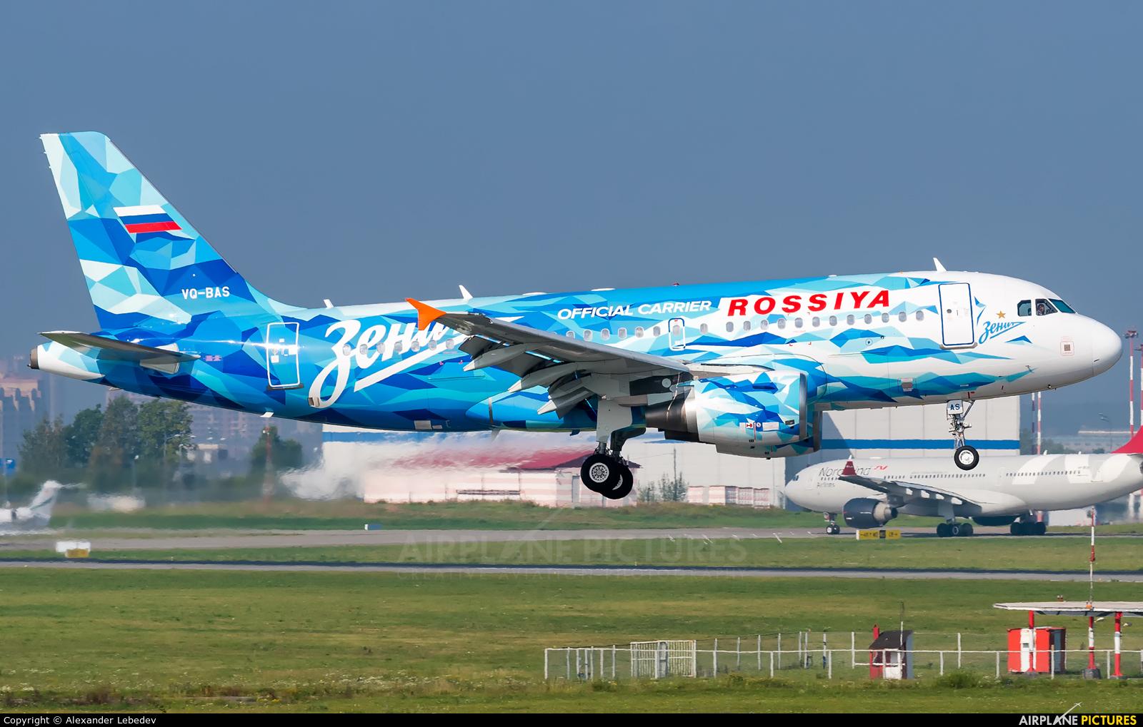 Rossiya VQ-BAS aircraft at Moscow - Vnukovo