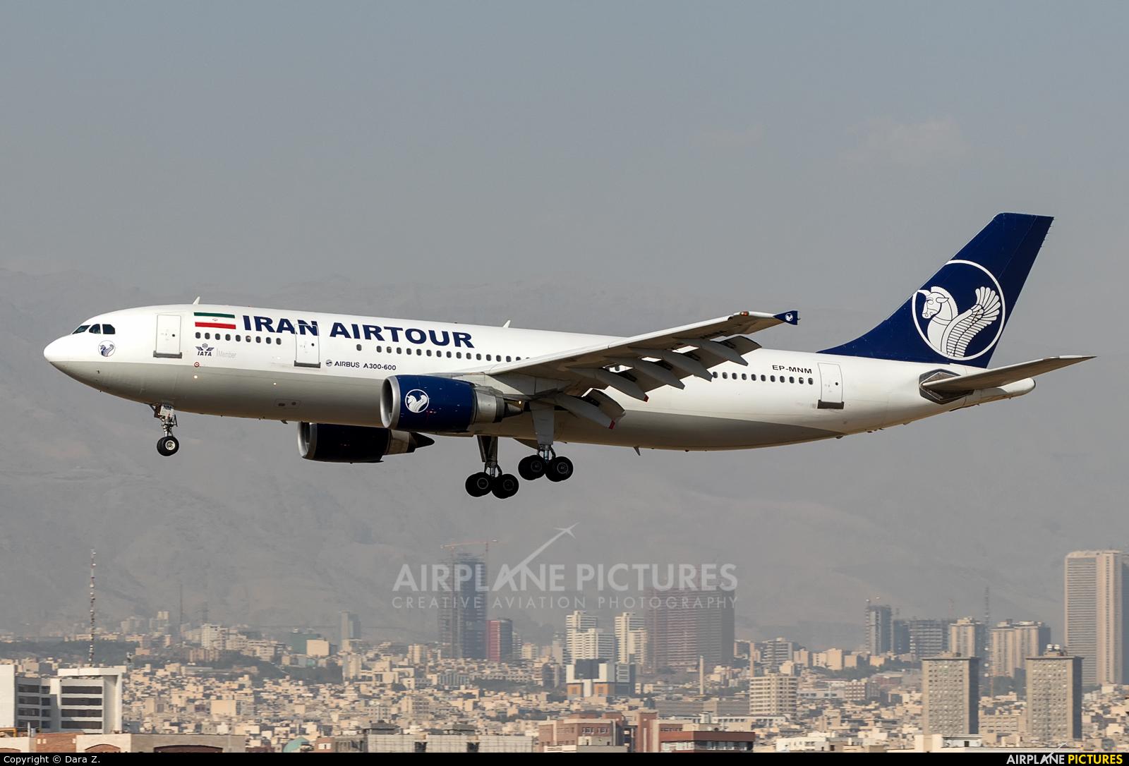 Mahan Air EP-MNM aircraft at Tehran - Mehrabad Intl