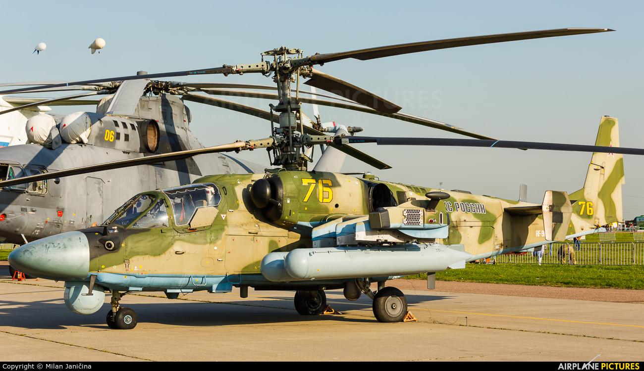 Russia - Air Force RF-90677 aircraft at Ramenskoye - Zhukovsky