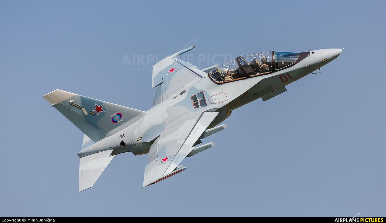 Russia - Air Force 01 aircraft at Ramenskoye - Zhukovsky