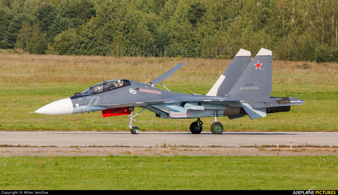 Russia - Navy RF-81881 aircraft at Ramenskoye - Zhukovsky