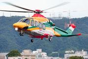 JA08DX - Aero Asahi Agusta Westland AW139 aircraft