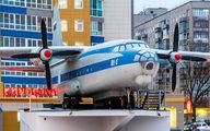 - - Russia - Air Force Antonov An-8 aircraft