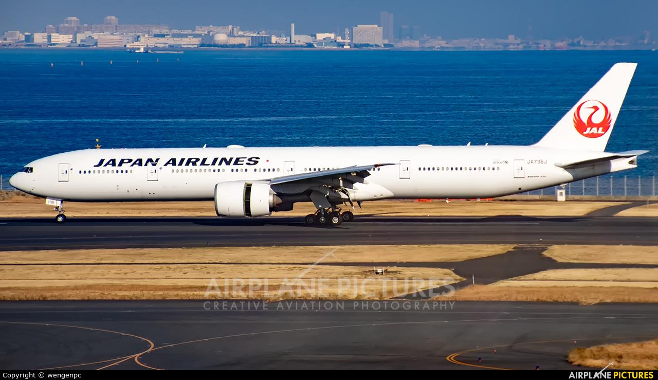 JAL - Japan Airlines JA736J aircraft at Tokyo - Haneda Intl
