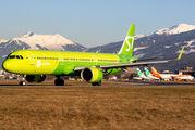 S7 Airlines VQ-BGU image