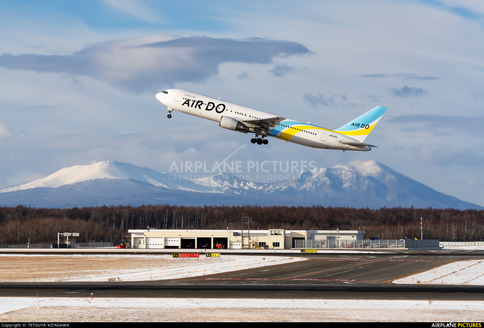 Air Do - Hokkaido International Airlines JA01HD aircraft at New Chitose