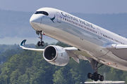 B-LXK - Cathay Pacific Airbus A350-1000 aircraft