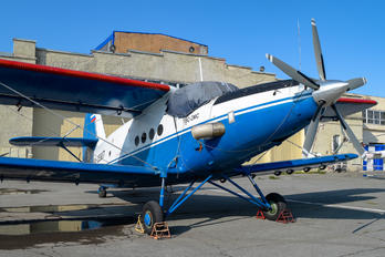 RA-02307 - SibNIA Antonov An-2MS
