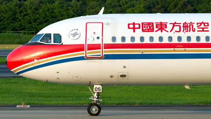 B-9905 - China Eastern Airlines Airbus A321
