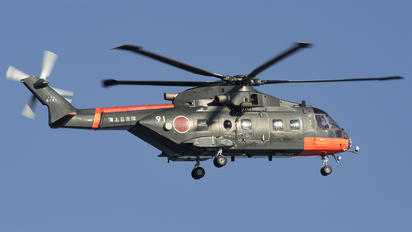 8191 - Japan - Maritime Self-Defense Force Kawasaki CH-101