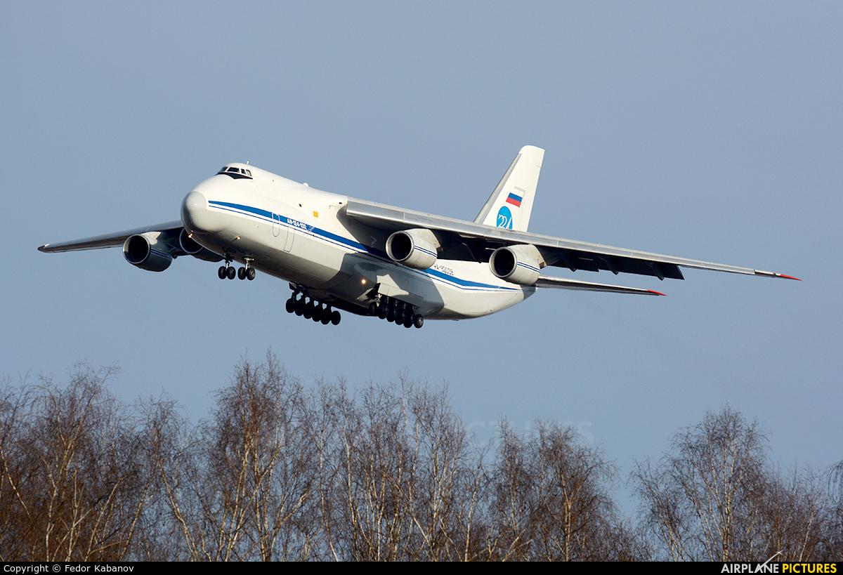 Russia - Air Force RA-82038 aircraft at Moscow - Vnukovo