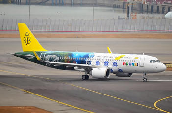 V8-RBD - Royal Brunei Airlines Airbus A320 NEO