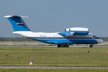 RF-72011 - Russia - Federal Border Guard Service Antonov An-72