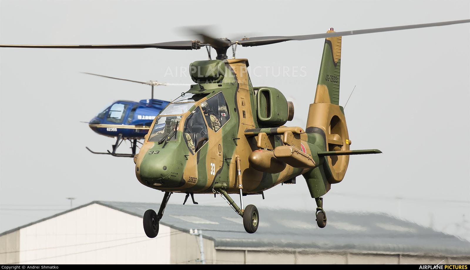 Japan - Ground Self Defense Force 32633 aircraft at Akeno Air Field