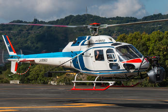 JA9963 - Nakanihon Air Service Aerospatiale AS355 Ecureuil 2 / Twin Squirrel 2