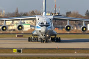 Russian Il76s visited Berlin ahead of Libyan Conference title=
