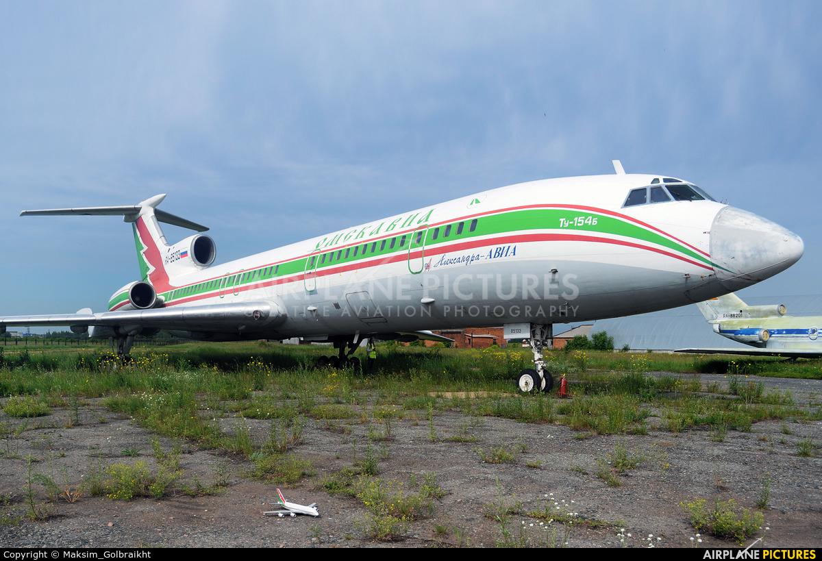 Omskavia RA-85133 aircraft at Omsk Tsentralny