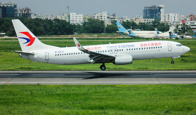 B-207L - China Eastern Airlines Boeing 737-800