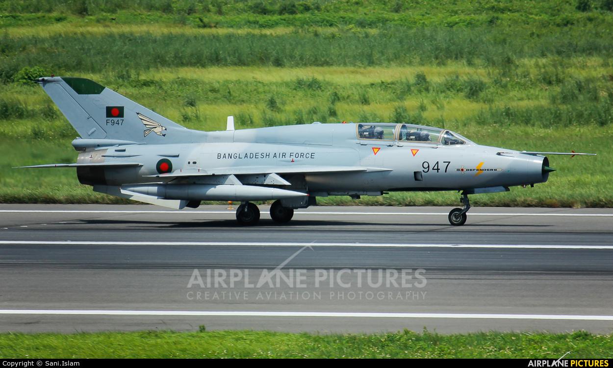 Bangladesh - Air Force F947 aircraft at Dhaka - Hazrat Shahjala Intl