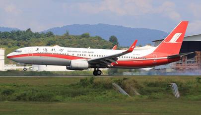 B-1967 - Shanghai Airlines Boeing 737-800