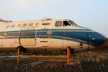 B-3457 - China Southern Airlines Xian Y-7