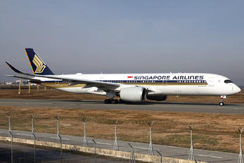 9V-SJA - Singapore Airlines Airbus A350-900
