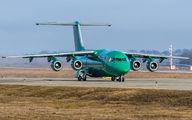 EK14601 - Armenia Airways British Aerospace BAe 146-300/Avro RJ100 aircraft