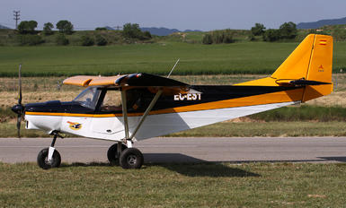 EC-ES1 - Private ICP Savannah