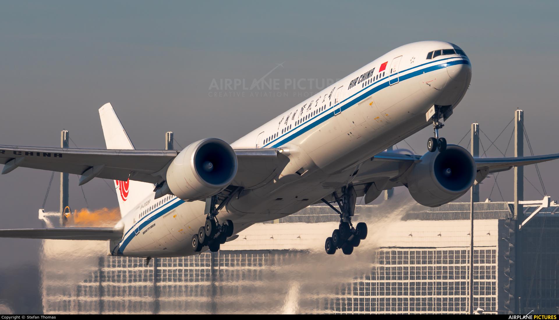 Air China B-2039 aircraft at Munich