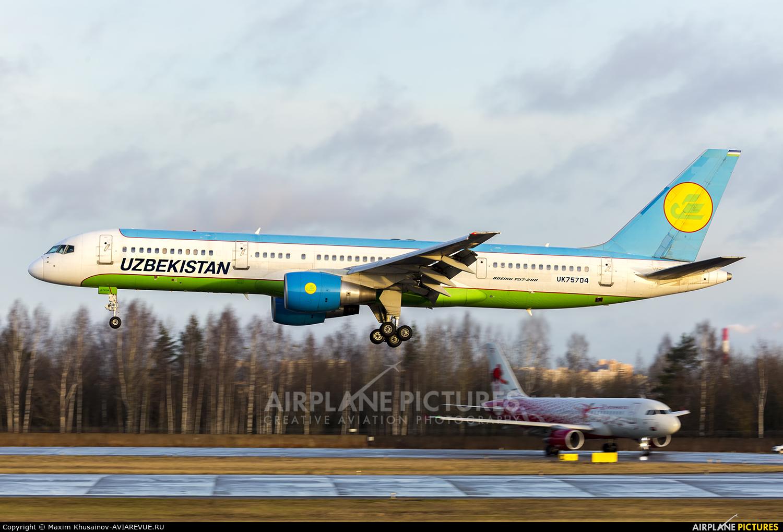 Uzbekistan Airways UK75704 aircraft at St. Petersburg - Pulkovo