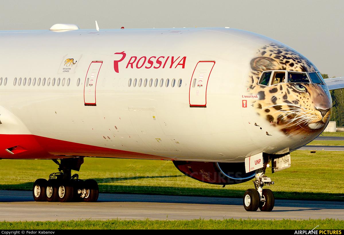 Rossiya EI-UNP aircraft at Moscow - Vnukovo