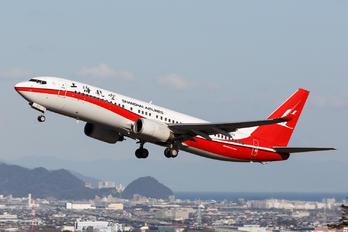 B-5523 - Shanghai Airlines Boeing 737-800