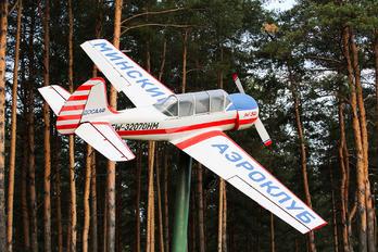 EW-32070HM - Belarus - DOSAAF Yakovlev Yak-52