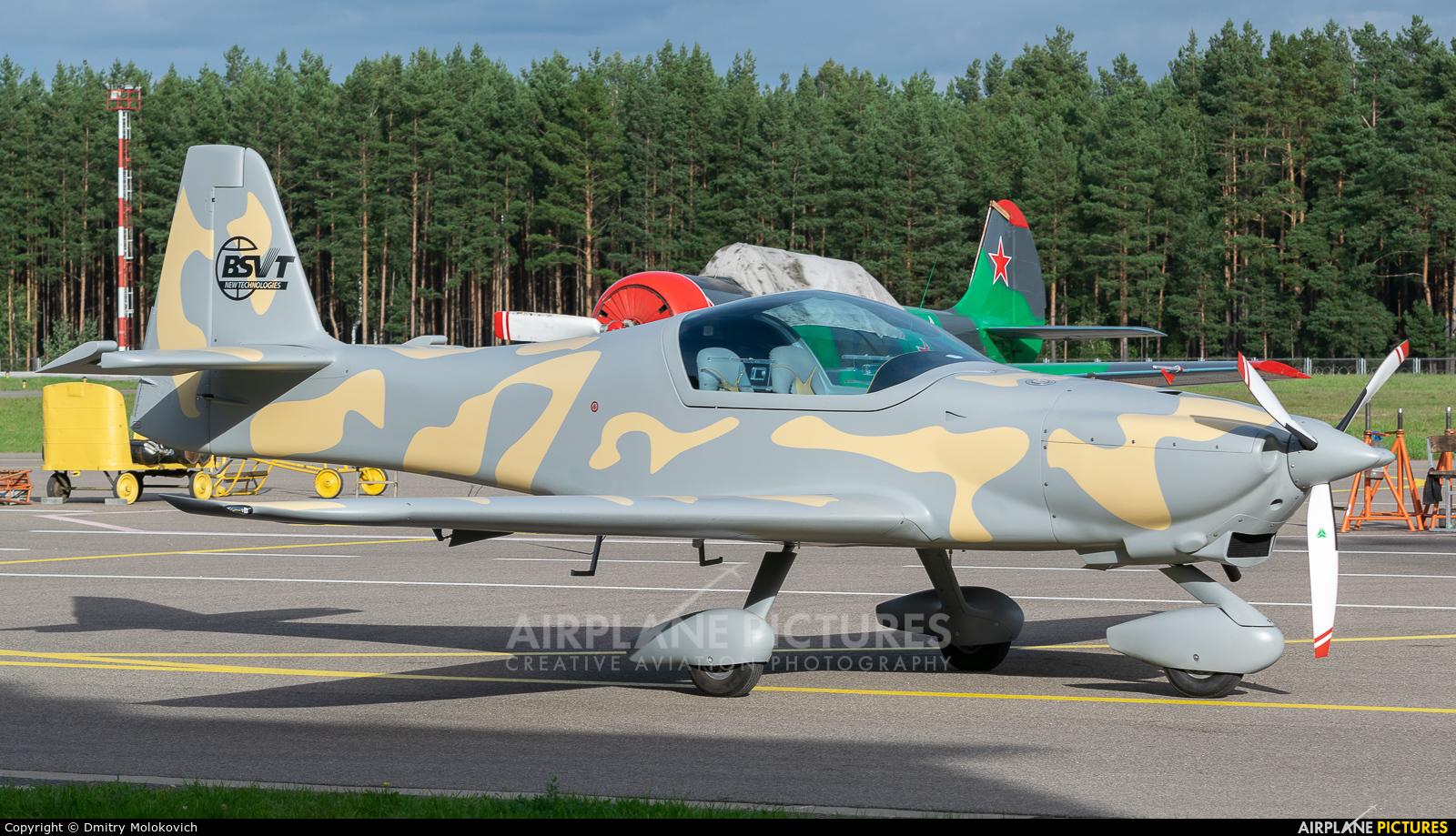 Belarus - DOSAAF EW-496AS aircraft at Lipki