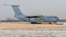 Aviacon Zitotrans RA-76842 image