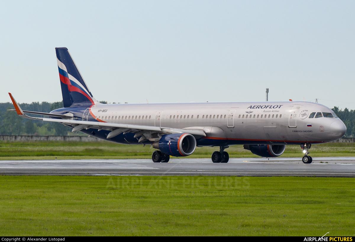 Aeroflot VP-BEG aircraft at Novosibirsk